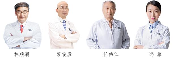 昆明青光眼医生