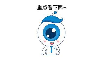 云南哪家眼科医院看儿童眼睛好