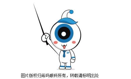 青光眼怎么样治疗好得快?