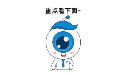 昆明哪家眼科医院做全飞秒手术效果好?