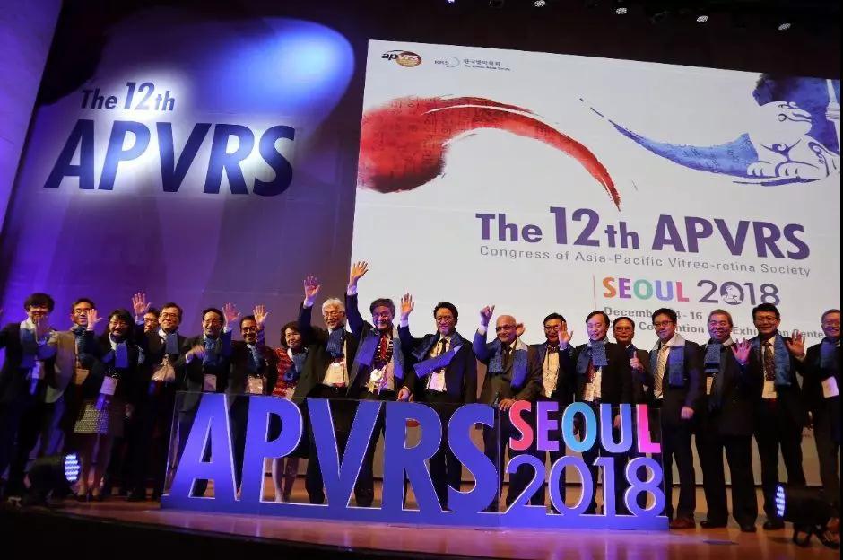 有来自38个国家的眼科同道齐聚 2018 APVRS 开幕典礼