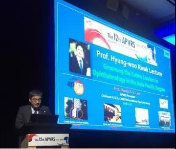 希玛眼科集团主席林顺潮教授在大会开幕典礼致词