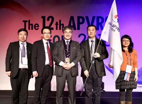 第十三届APVRS 由中国成功申办