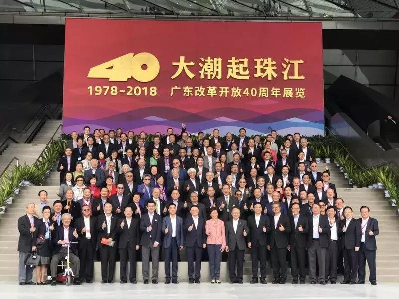 希玛眼科集团主席林顺潮教授应邀参与庆祝改革开放40周年活动