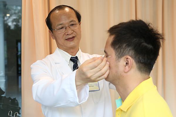 中医治疗干眼症